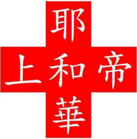 台南6.4地震是否是前兆?
