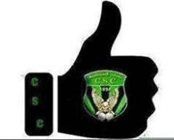 Qui est le doyen des clubs de football d'Algérie ?