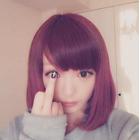 Pour les frustrés qui nous insultent (de la part de Takako)?
