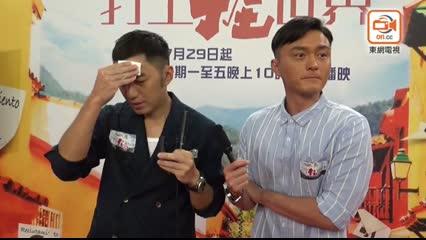楊明奉旨望女硬食檸檬 袁偉豪睇慣豐滿形?