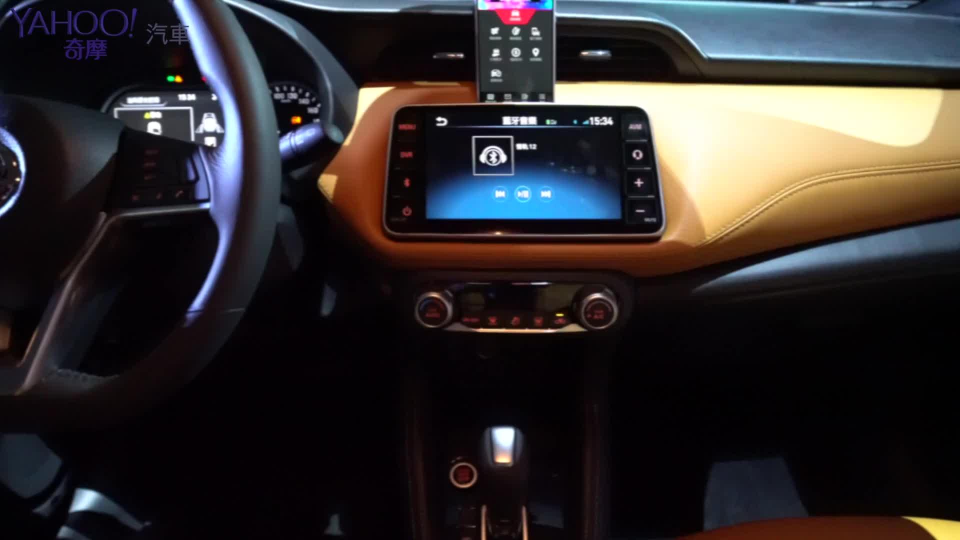 【新車速報】Nissan全球戰略車款Kicks正式登台69.9萬起!