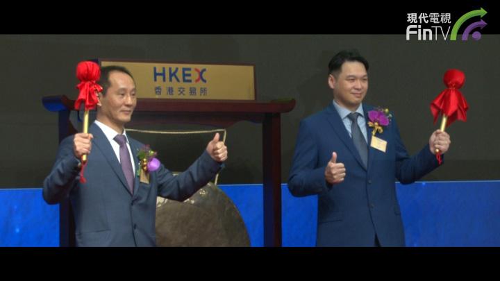 豐城控股首日掛牌大跌27.5% 熱炒新股需注意什麼風險?
