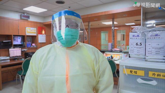 善用台灣醫療量能 直擊負壓隔離病房