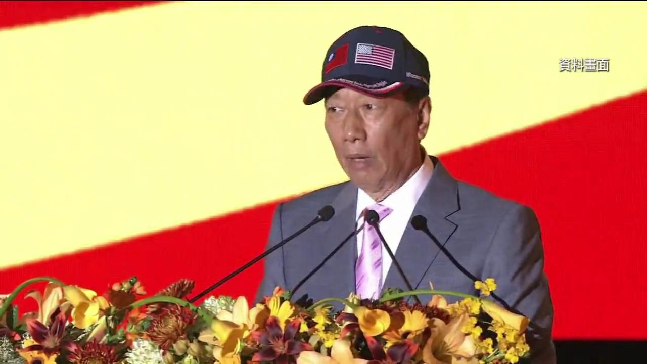 2020胡潤富豪榜出爐! 郭台銘再登全台首富