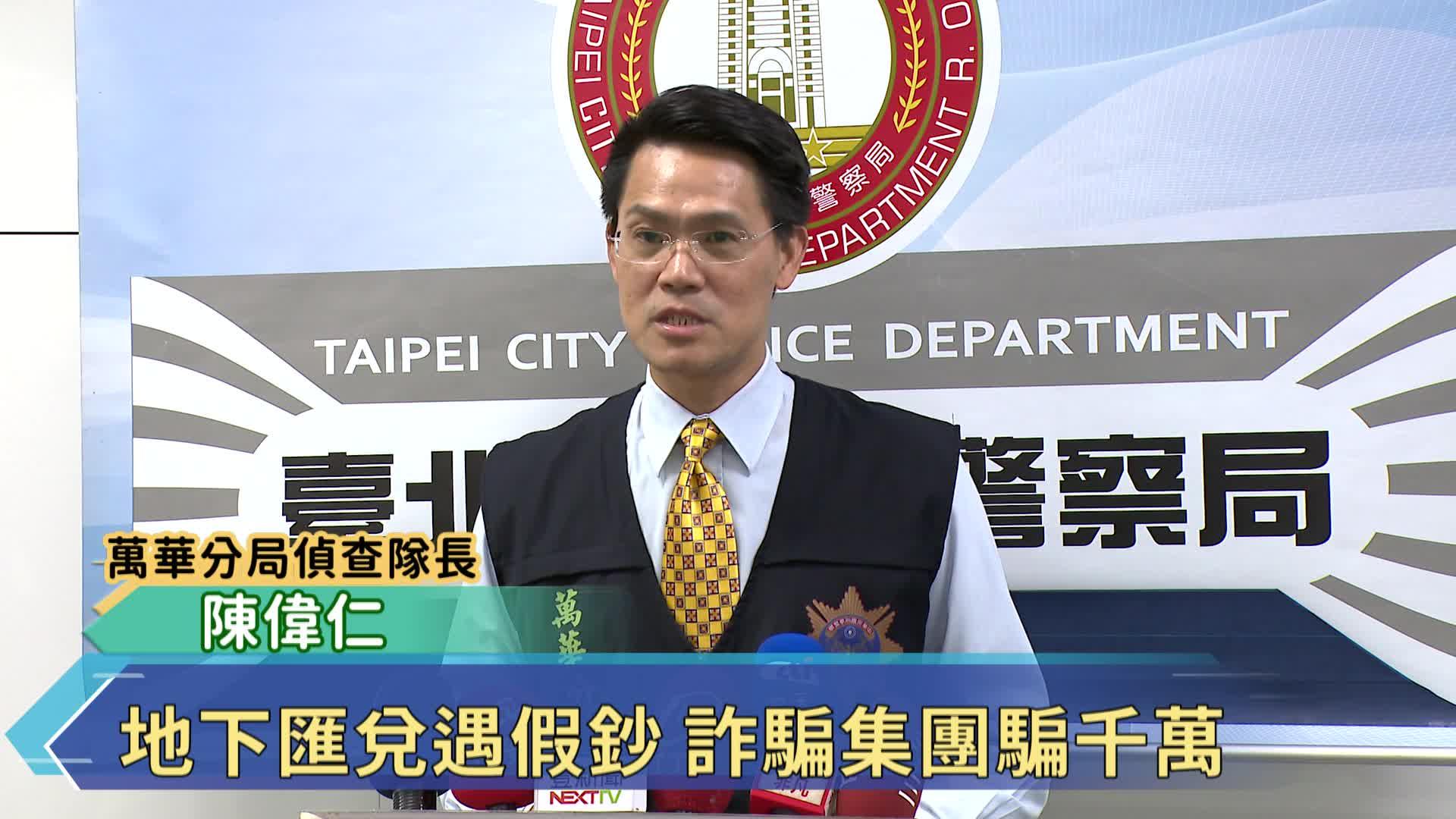 快新聞/中國收割台灣快篩是假訊息! 影片「時間錯置」成破綻 發言內容全曝光