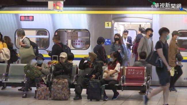 台鐵清明車票開賣 訂票量比去年少2成