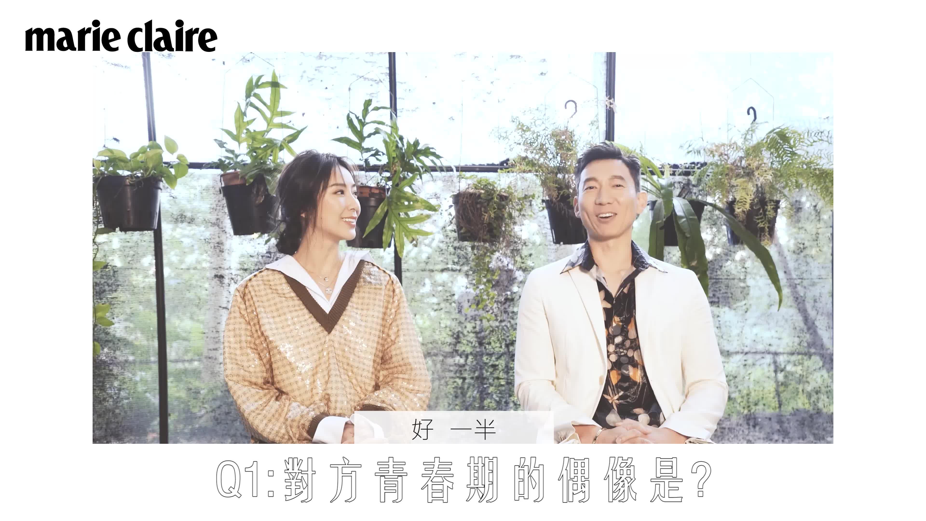 Marie Claire 2020.2月號 隋棠&Tony 最甜蜜銀色夫妻檔的默契大挑戰
