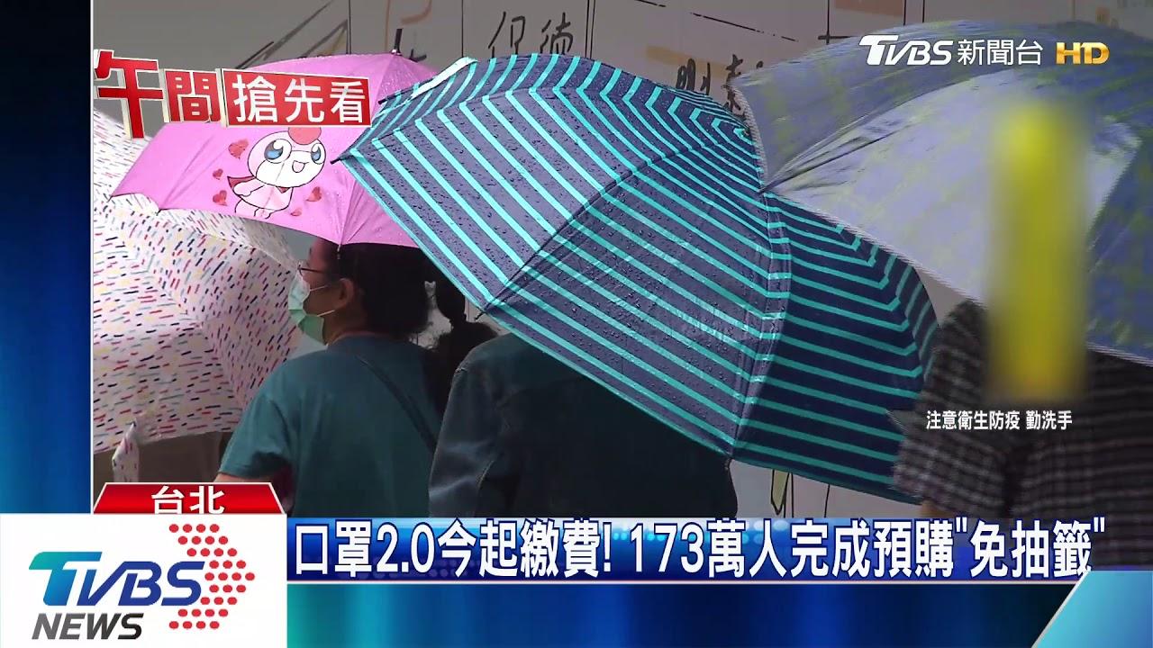 雨天+溫降10度! 藥局排隊買口罩人潮砍半