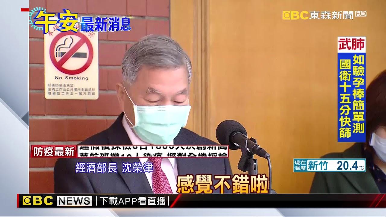 自曝用氣炸鍋「蒸」口罩 葉毓蘭:我差點引發火警