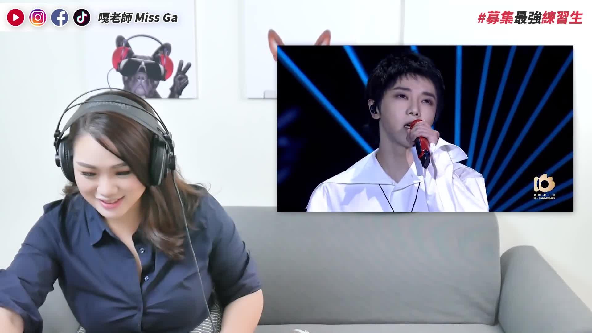華晨宇《好想愛這個世界啊》療癒系歌喉 學起來一起唱!