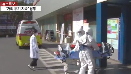 南韓91痊癒者「復陽」 世衛展開調查