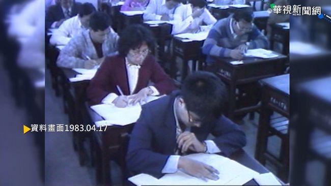 【歷史上的今天】公務員留學考試 錄取可出國深造!