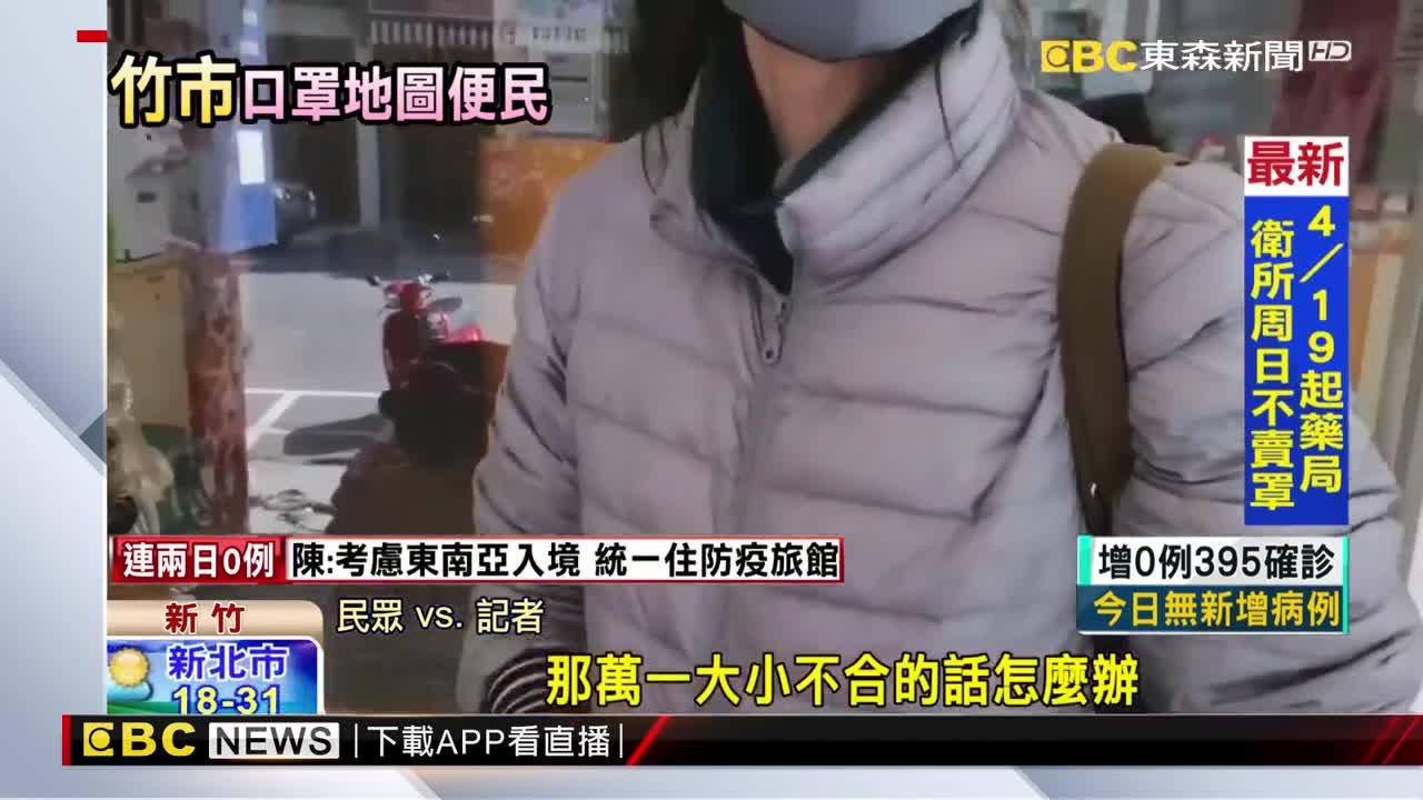 福音!竹市兒童口罩販售量增3倍 開地圖一秒辨尺寸
