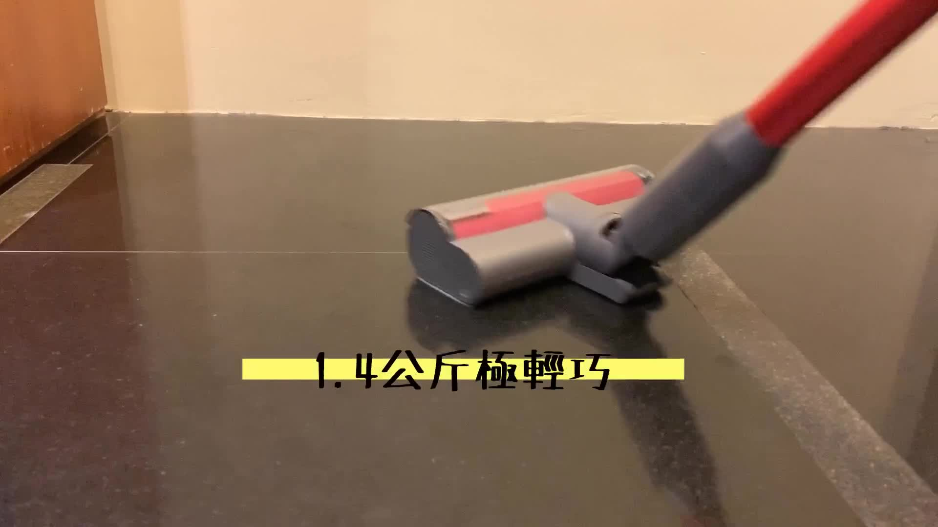 石頭首款吸塵器頂級配備全上身 實測吸力好驚人