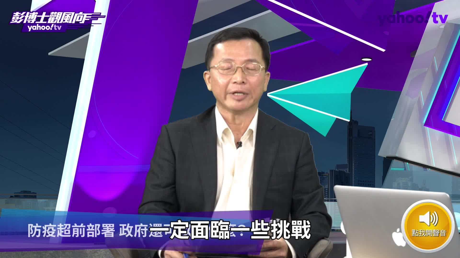 台灣應比照世界各國 應提前部署綠色紓困及5G