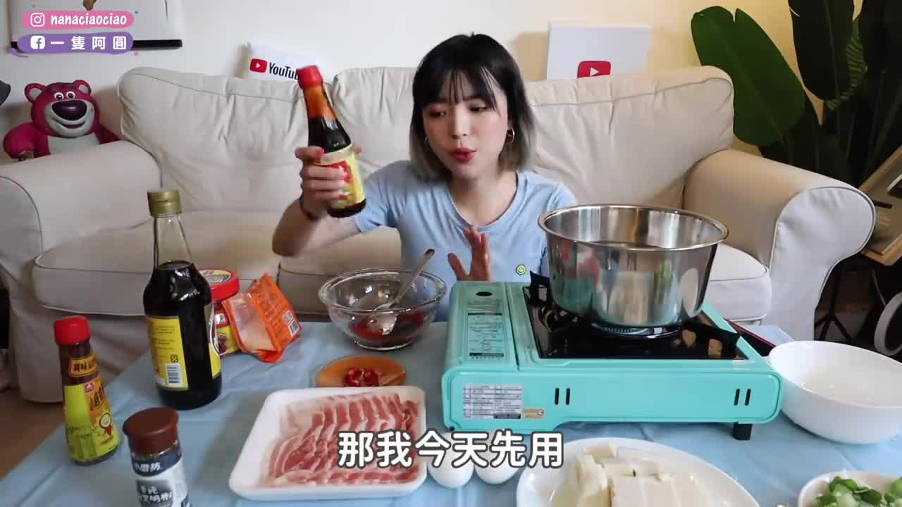 梨泰院class,還原韓式嫩豆腐鍋&炒五花肉菜單!