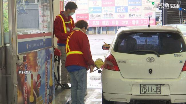 油價創21年低點 95無鉛每公升17.6元