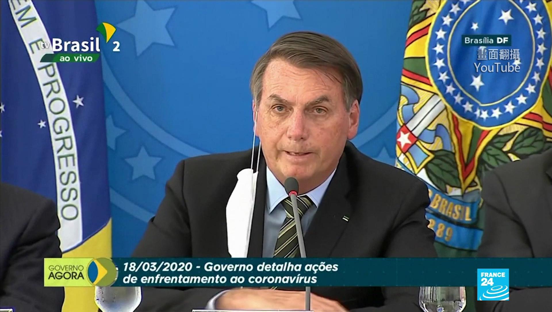巴西逾百萬人染疫 總統竟稱只是「小流感」?