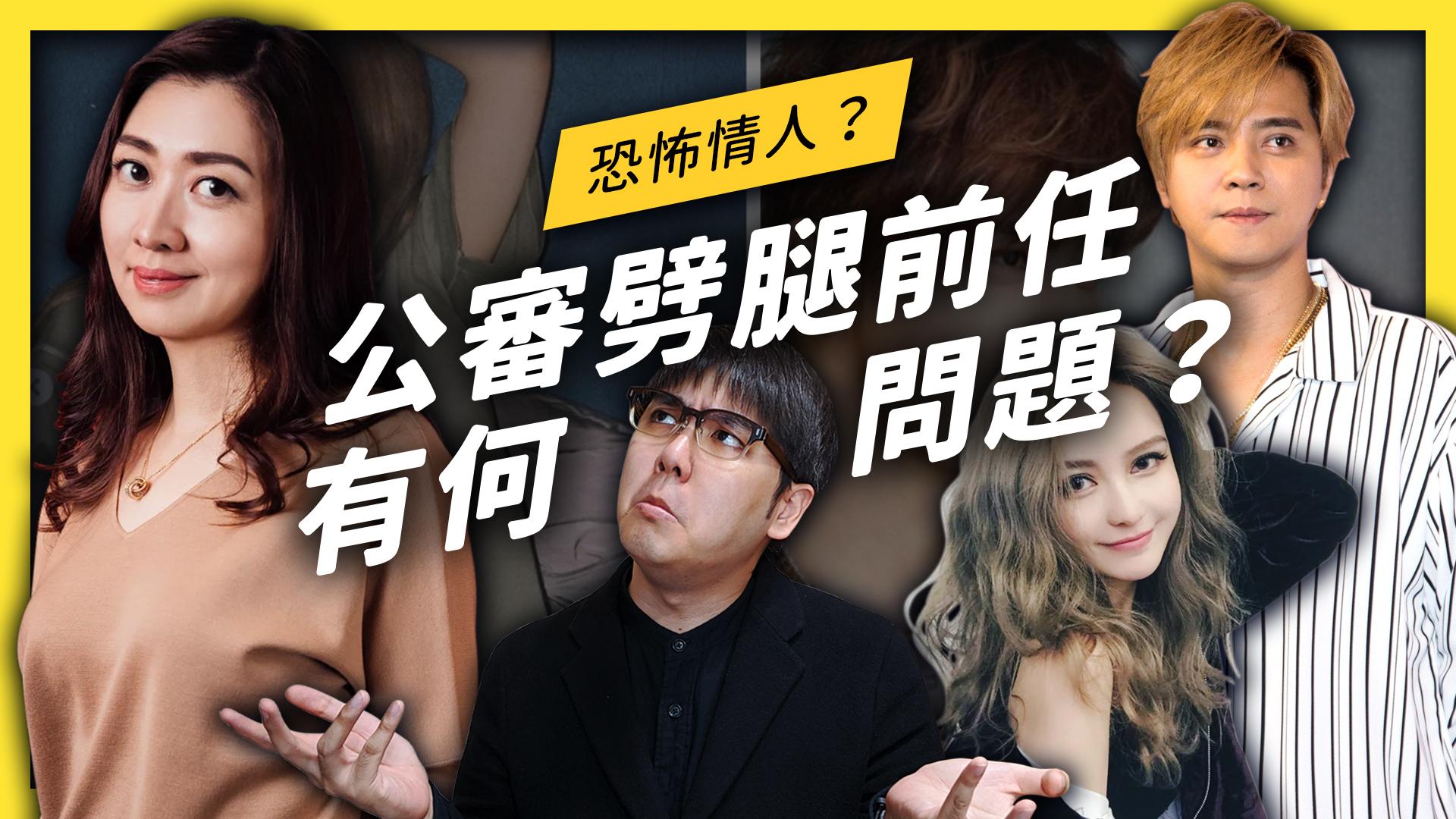 鄧惠文說周揚青「網路公審」羅志祥的行為,不該被津津樂道,你怎麼看?