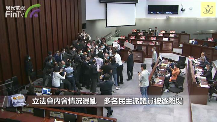 立法會內會情況混亂 多名民主派議員被逐離場