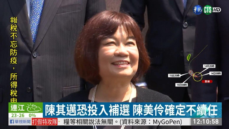 蘇貞昌率內閣總辭 陳美伶確定不續任