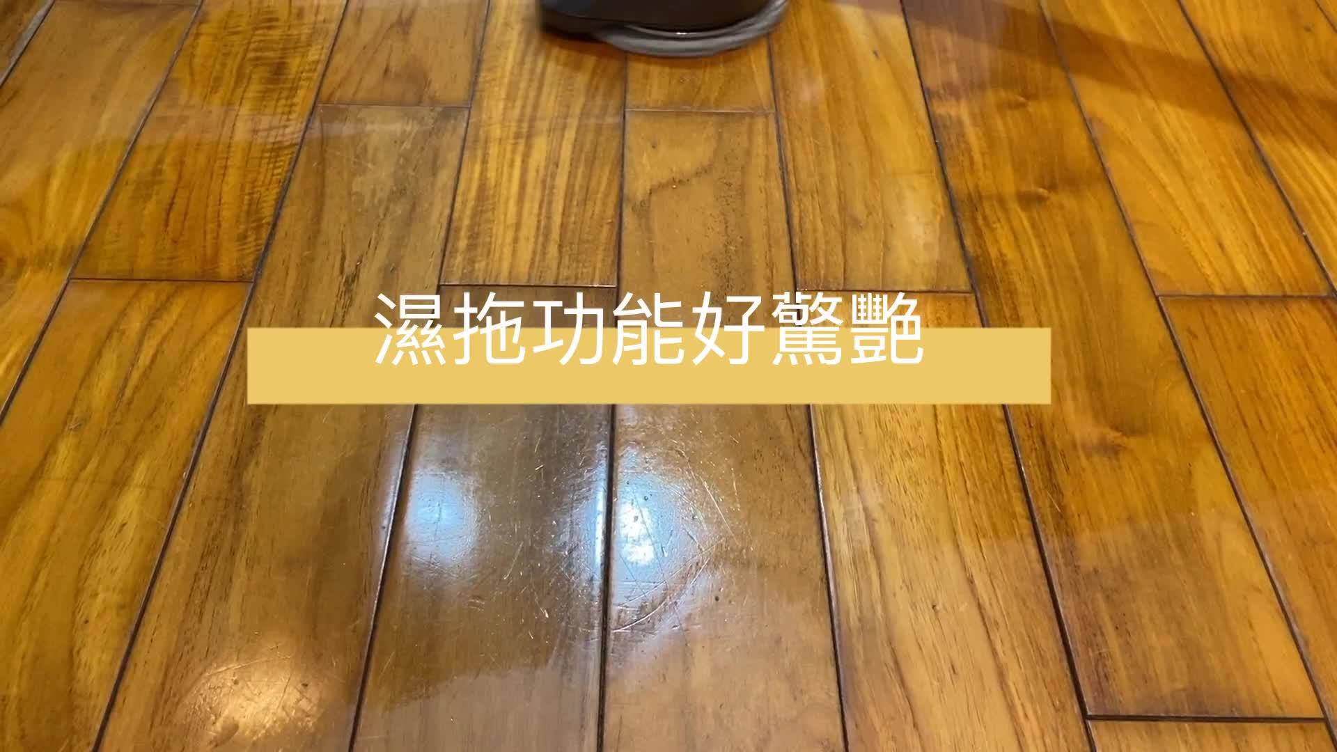 【實測】最新快清式LG A9+無線吸塵器