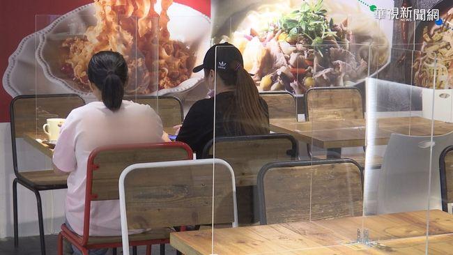 疫情衝擊! 藍心湄餐廳旗艦店暫停營業