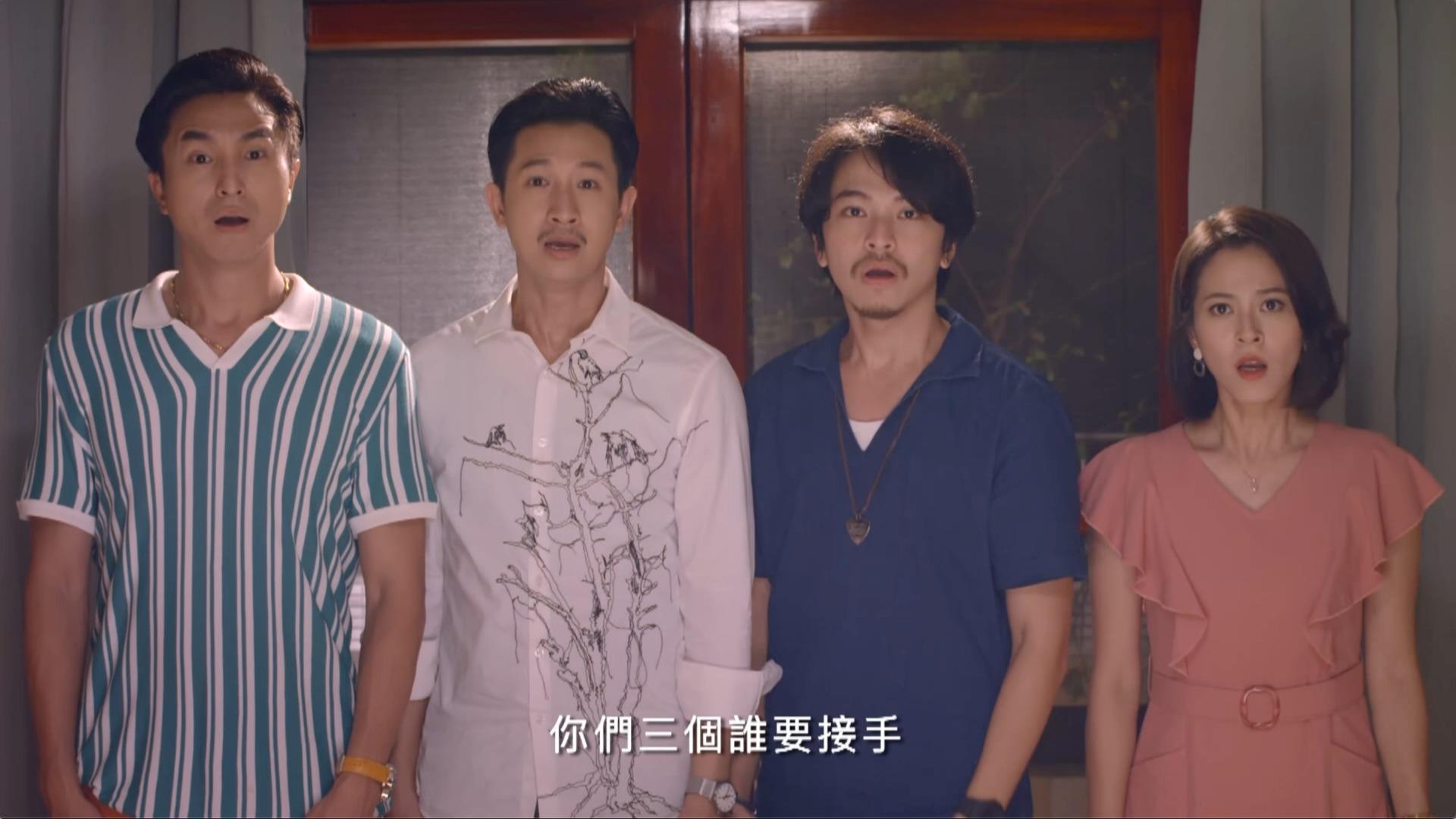 《我的婆婆怎麼那麼可愛》蘇晏霈曝選對象不考慮「這型」 坦言對同劇男演員有衝動
