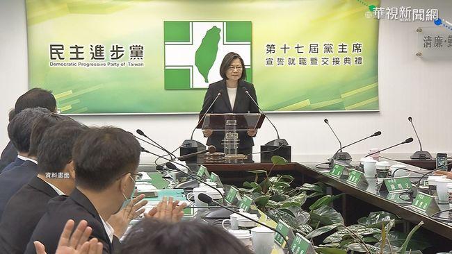 民進黨黨職改選 牽動2022選戰布局