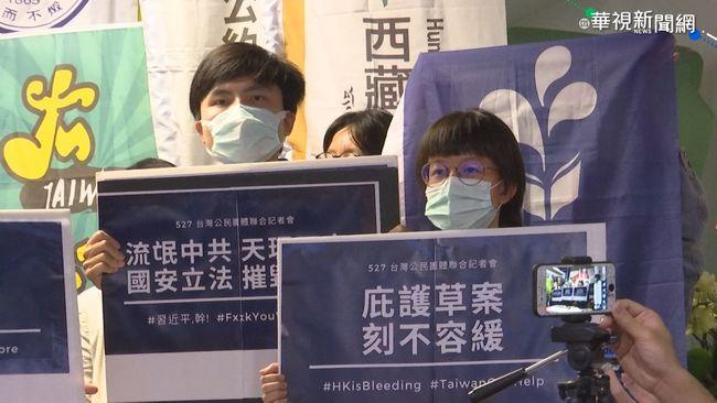 在台港人籲抗中護港 落實庇護機制
