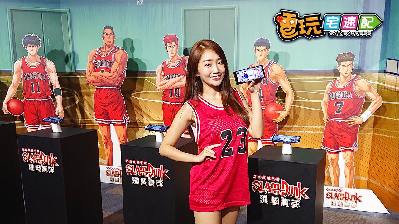 教練我想打籃球!正版授權熱血電競手遊《灌籃高手SLAM DUNK》上市!