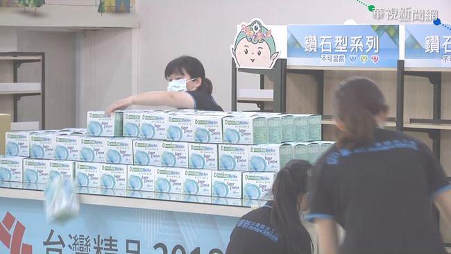 彰化口罩工廠開賣 1天限額1千盒
