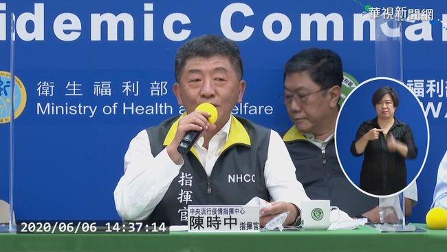 台灣連55天無本土病例 6/7解封