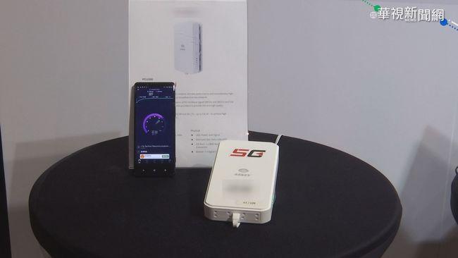 跨界聯手 打造全台首座5G智慧工廠