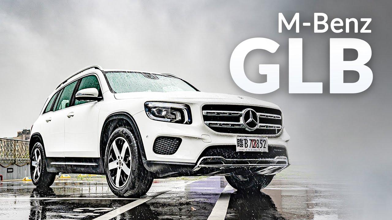 【老爹報報】新車速報 5+2 七人座的新選擇 Mercedes-Benz GLB