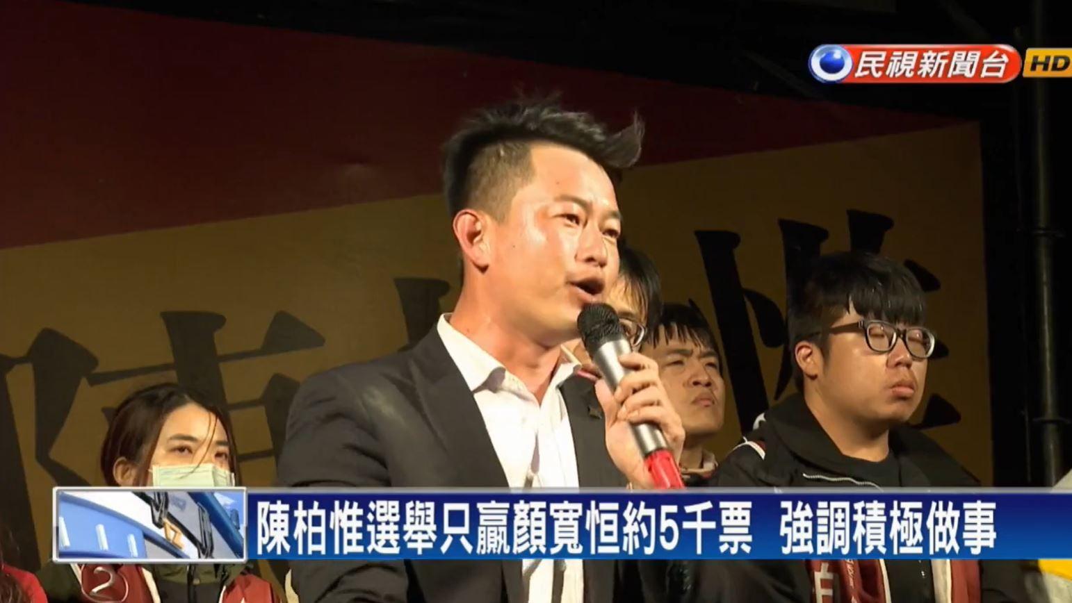 王炳忠發動報復性罷免 陳柏惟:沒做對不起台灣的事