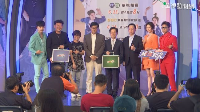 外景遊戲綜藝登場 3王1后體驗全台灣