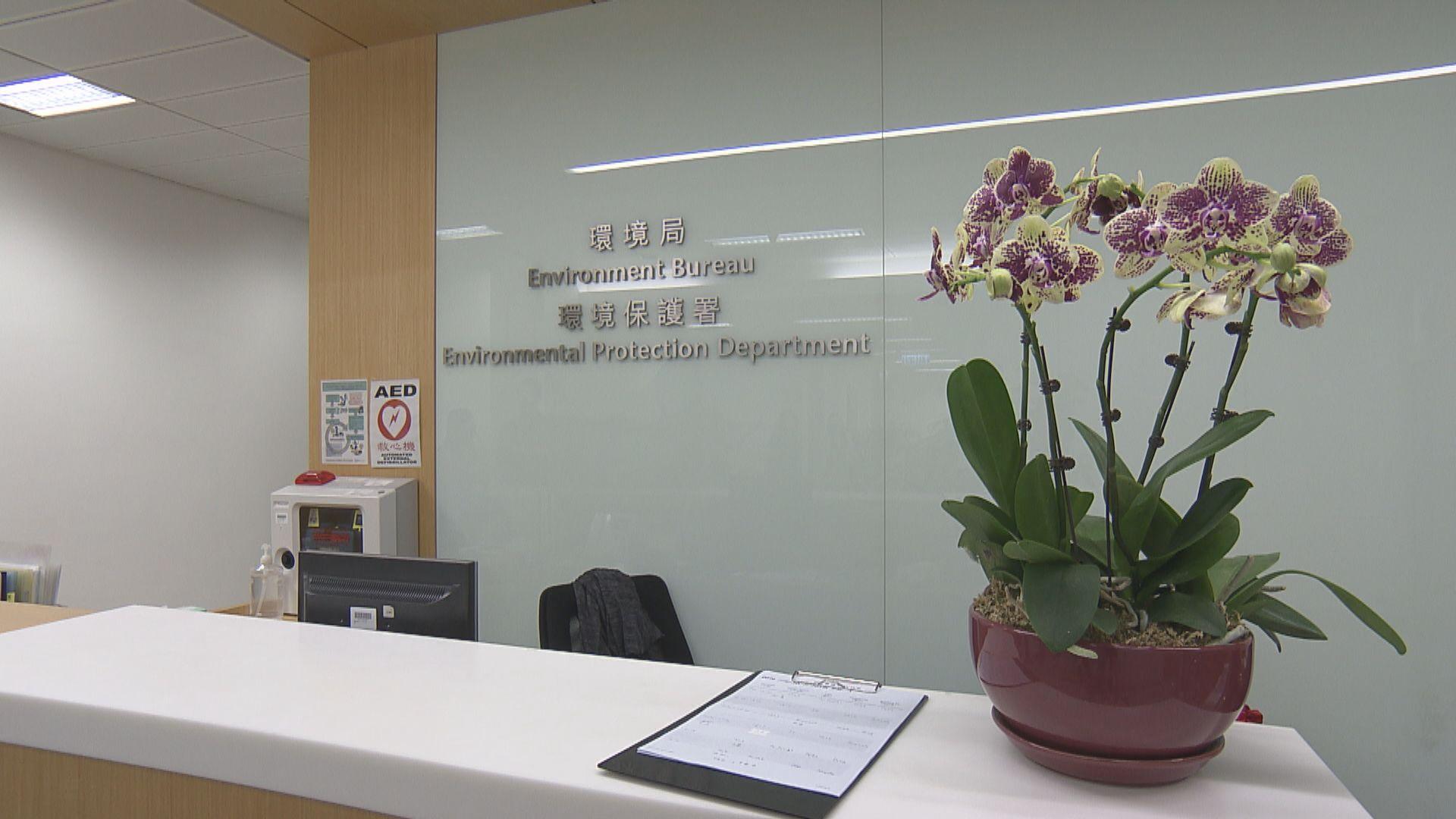 環保署已向化學廢物處理中心發出停工通知書