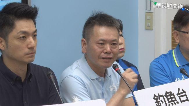 【台語新聞】日推釣魚台更名 藍營抗議批侵犯主權