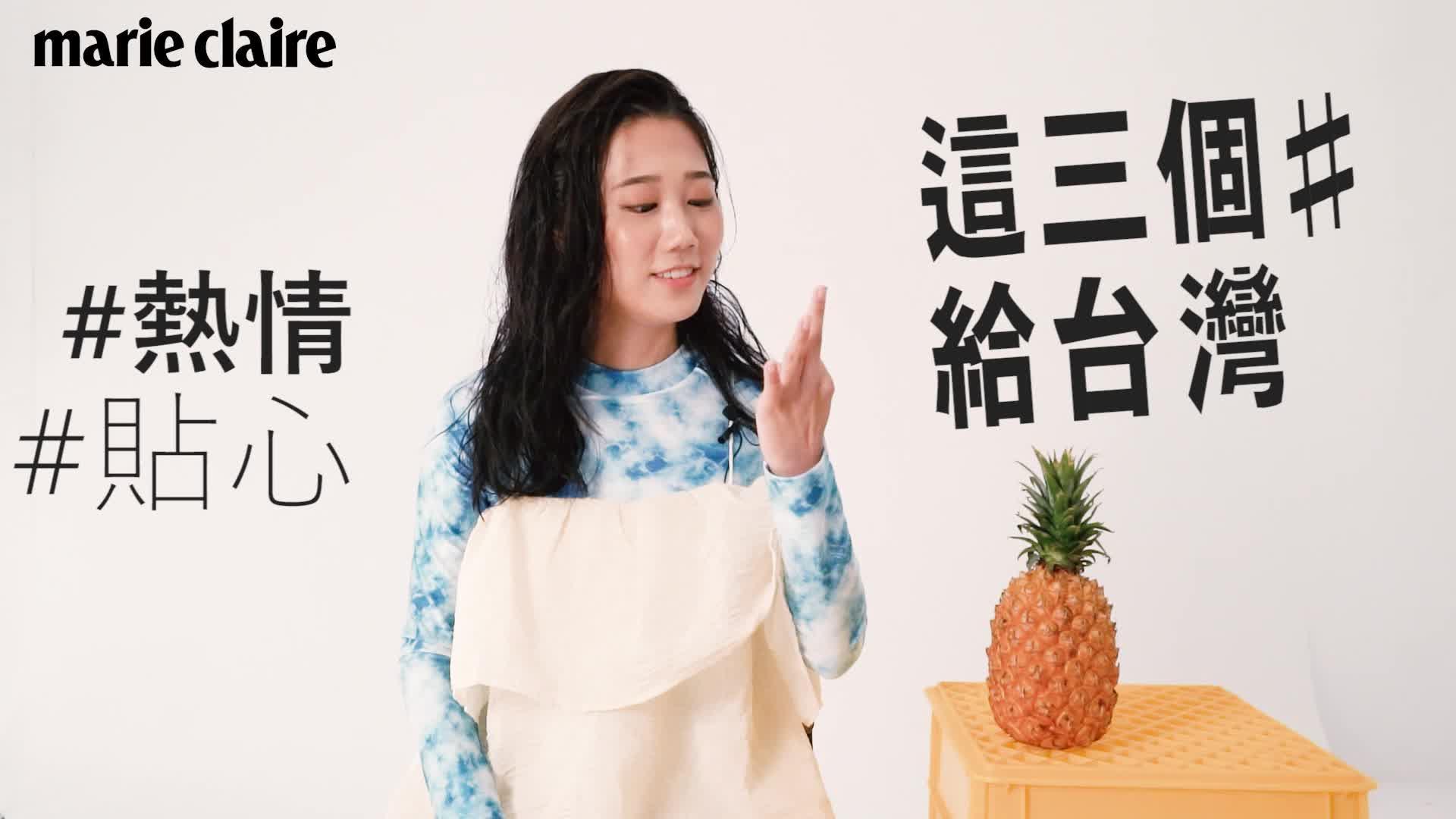 「韓勾ㄟ金針菇」解答對台灣人的第一印象、最愛的水果!因《愛的迫降》訪問脫北者爆紅YouTuber老實說!