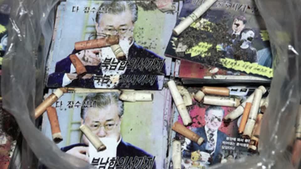 North Korea prepares anti-South leaflets