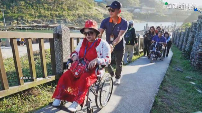 身障者輕鬆出遊 17處友善景點出爐