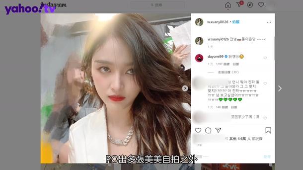 吳宣儀用韓文更新近況 粉絲猜測要回原團了?