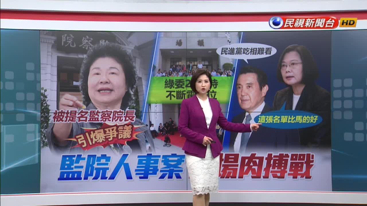 藍委占議場19小時被攻破 黃智賢傻眼:不然就不要占