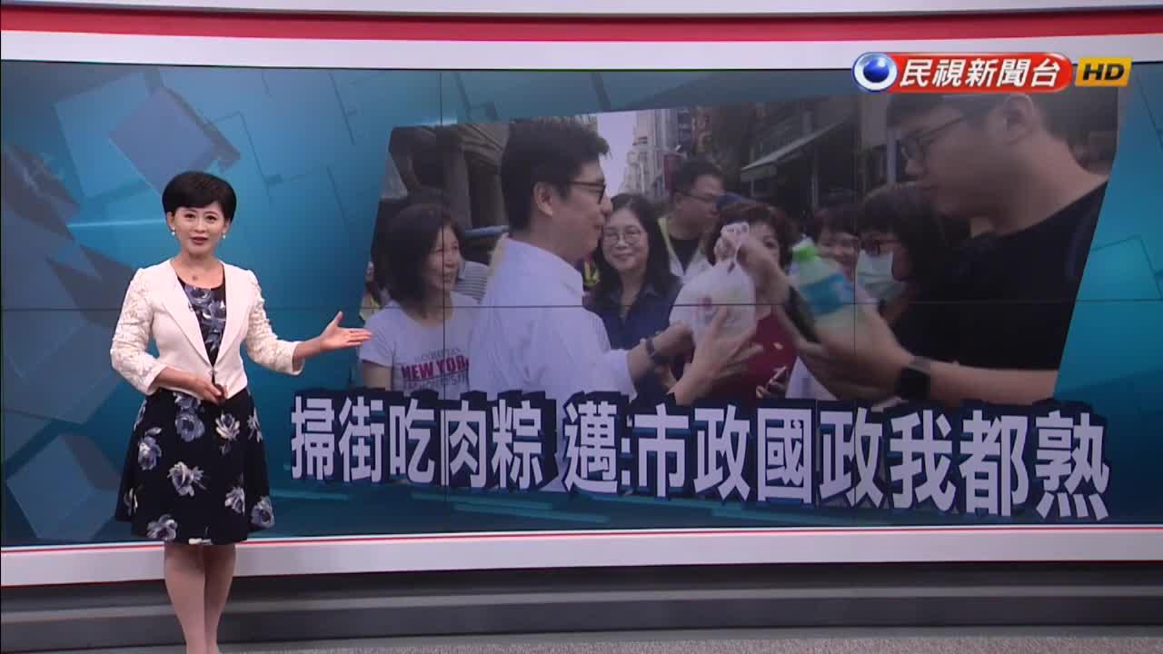 蔡壁如稱年輕人「愛跟風」 陳其邁:別把年輕人當塑膠
