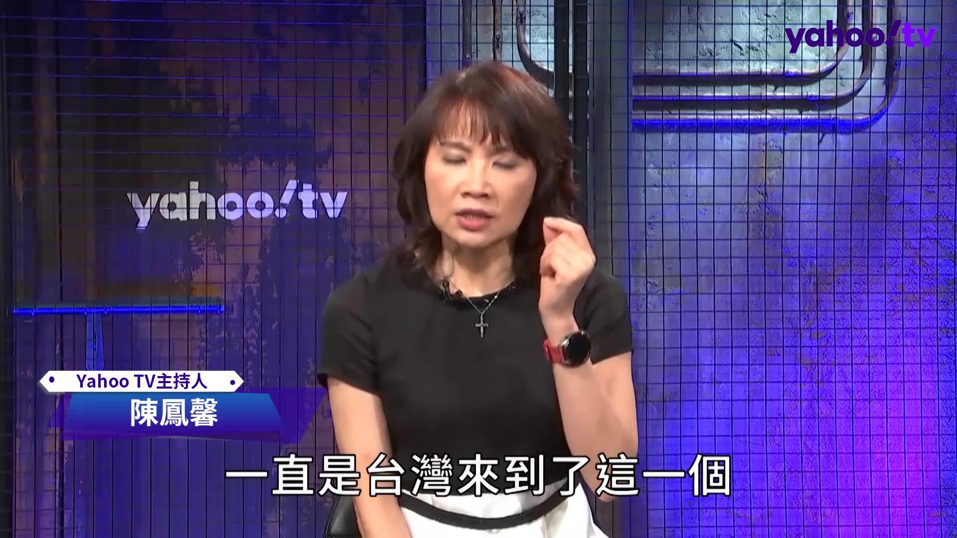 農田水利會收歸國有?陳鳳馨痛批:「搶奪民產莫此為甚。」