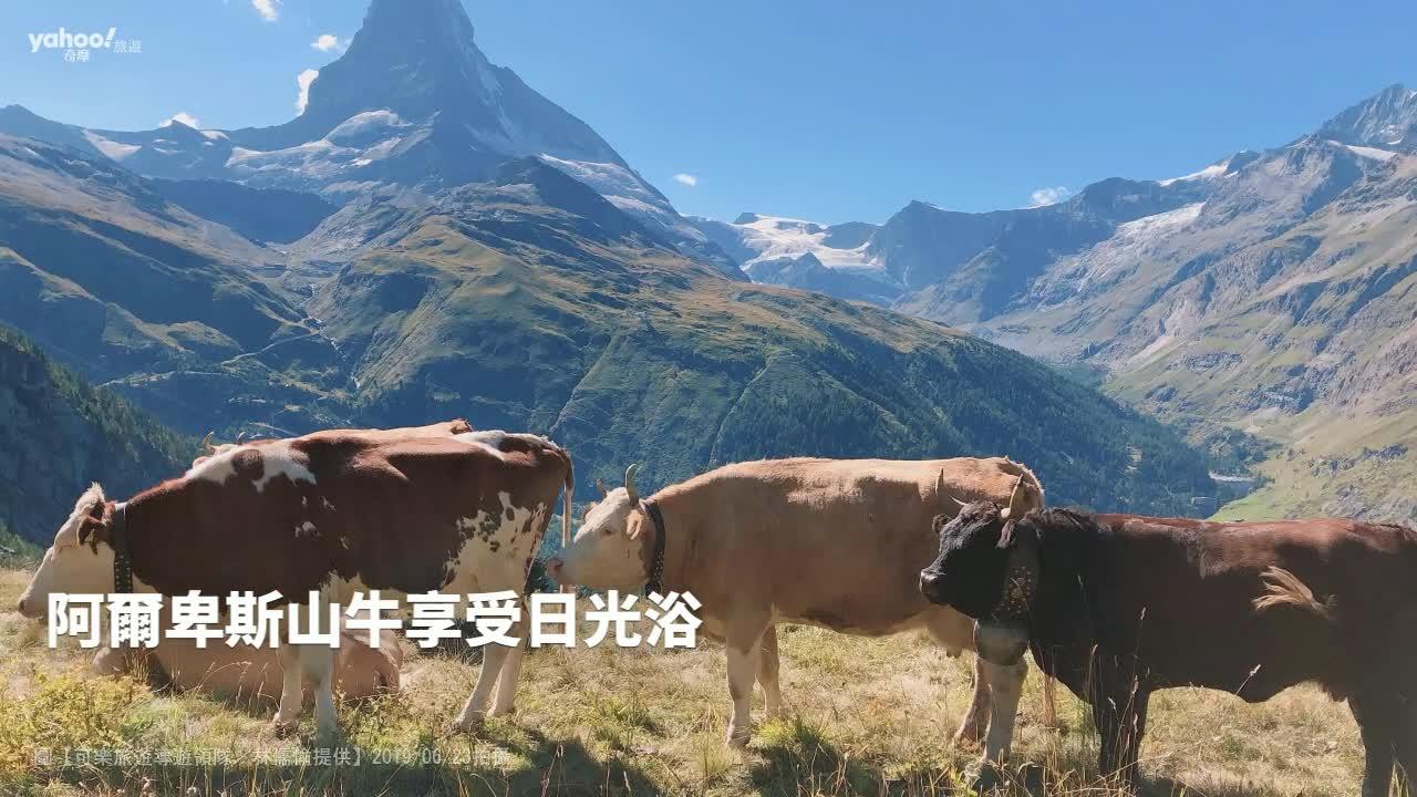 瑞士 阿爾卑斯上的愛的迫降美景