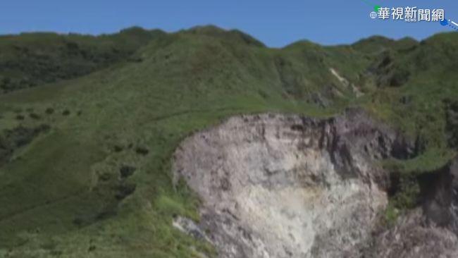 大屯火山有可能噴發!氣象局3燈號示警