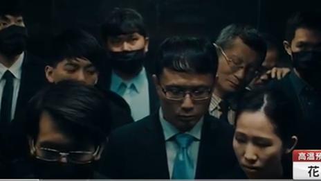 中國男團爆抄襲!草東沒有派對成受害者