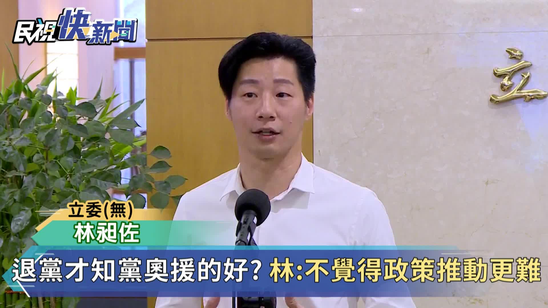 快新聞/遭指涉及人頭黨員案 林昶佐反批時力放話文化